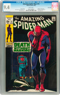 Silver Age (1956-1969):Superhero, The Amazing Spider-Man #75 Twin Cities pedigree (Marvel, 1969) CGC NM 9.4 White pages....
