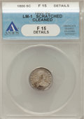 Early Half Dimes, 1800 H10C -- Scratched, Cleaned -- ANACS. Fine 15 Details. V-1,LM-1, R.3....