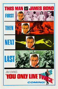 """You Only Live Twice (United Artists, 1967). Teaser One Sheet (27"""" X 41"""") Style A"""
