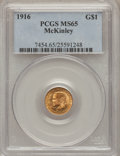 Commemorative Gold, 1916 G$1 McKinley MS65 PCGS....