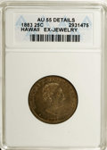 Coins of Hawaii: , 1883 25C Hawaii Quarter--Ex-Jewelry--ANACS. AU55 Details. NGCCensus: (30/563). PCGS Population (57/914). Mintage: 500,000....