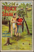 """Movie Posters:Adventure, The Voice of Syama (Imperial, 1934). One Sheet (27"""" X 41"""").Adventure.. ..."""