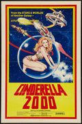 "Movie Posters:Sexploitation, Cinderella 2000 (Independent International Pictures, 1977). OneSheet (27"" X 41""). Sexploitation.. ..."