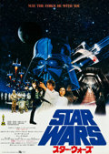 "Movie Posters:Science Fiction, Star Wars (20th Century Fox, 1977). Japanese B2 (20"" X 29"").. ..."