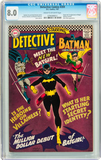 Detective Comics #359 (DC, 1967) CGC VF 8.0 Cream to off-white pages