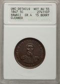 Coins of Hawaii, 1847 1C Hawaii Cent --Cleaned-- Crosslet 4, 15 Berries ANACS. UNCDetails, Net AU55....