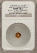 California Gold Charms, 1915 1/4 California Gold, Minerva / Wreath and Bear MS66 NGC. Hart's Gold Coins of the West....