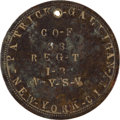 Military & Patriotic:Civil War, Irish Brigade, 63rd Regiment, New York State Volunteers, Civil War ID Disc....