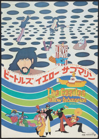 "Yellow Submarine (United Artists, 1969). Japanese B2 (20.25"" X 28.5""). Animation"