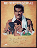 """Boxing Collectibles:Autographs, 1981 Muhammad Ali Signed """"The Greatest Love of All"""" Sheet Music...."""