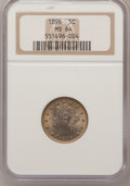 Liberty Nickels: , 1896 5C MS64 NGC. NGC Census: (89/52). PCGS Population (101/67).Mintage: 8,842,920. Numismedia Wsl. Price for problem free...