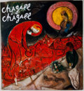Books:First Editions, Charles Sorlier. Chagall by Chagall. New York: Harry Abrams,[1979]. First edition. Folio. Publisher's binding, dust...