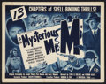 "Movie Posters:Serial, The Mysterious Mr. M (Universal, 1946). Stock Title Lobby Card (11"" X 14"") and Photos (4) (8"" X 10""). Serial.. ... (Total: 5 Items)"