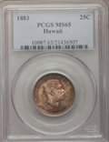 Coins of Hawaii: , 1883 25C Hawaii Quarter MS65 PCGS. PCGS Population (155/93). NGCCensus: (135/105). Mintage: 500,000. (#10987)...
