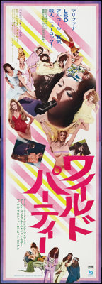"Beyond the Valley of the Dolls (20th Century Fox, 1970). Japanese STB (20"" X 58""). Sexploitation"