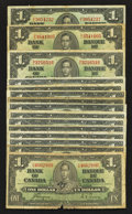 Canadian Currency: , Canada 1937 - 1974.. ... (Total: 44 notes)