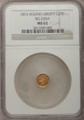 California Fractional Gold, 1855 25C Liberty Round 25 Cents, BG-226A, R.5, MS62 NGC....