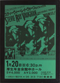 Music Memorabilia:Posters, Stevie Ray Vaughn and Double Trouble 1985 Japan Tour Poster(1985)....