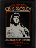 Music Memorabilia:Posters, Elvis Presley Aloha From Hawaii Rare Promo Poster. ...