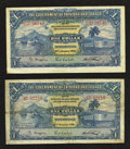 World Currency: , Trinidad & Tobago $1 2.1.1939 Pick 5b Two Examples. ... (Total: 2 notes)