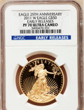 2011-W SET Four-Coin Gold Eagle Set PR 70 Ultra Cameo NGC. This set includes: 2011-W $50 25th Anniversary Gold Eagle Ear...