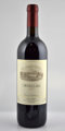 Ornellaia 2004 L. Antinori Bottle (12) ... (Total: 12 Btls. )