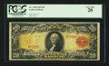 Large Size:Gold Certificates, Fr. 1180 $20 1905 Gold Certificate PCGS Very Fine 20.. ...