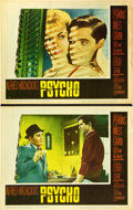 """Movie Posters:Hitchcock, Psycho (Paramount, 1960). Lobby Cards (2) (11"""" X 14"""") andPromotional Manual (11.5"""" X 14.5"""", 20 pages).. ... (Total: 3 Items)"""