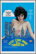 """Movie Posters:Adult, Little Oral Annie Takes Manhattan Lot (Video-X-Pix, 1985). One Sheets (2) (27"""" X 41""""). Adult.. ... (Total: 2 Items)"""