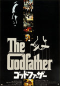 "Movie Posters:Crime, The Godfather (Paramount, 1972). Japanese B2 (20"" X 29"").. ..."