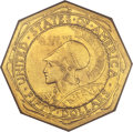 Commemorative Gold, 1915-S $50 Panama-Pacific 50 Dollar Octagonal MS63 NGC....