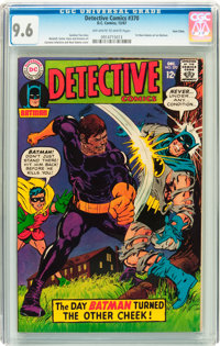 Detective Comics #370 Twin Cities pedigree (DC, 1967) CGC NM+ 9.6 Off-white to white pages