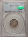 Bust Dimes: , 1833 10C Last 3 High XF40 PCGS. CAC. PCGS Population (5/25).(#4523). From The Douglas Bust Dime Col...