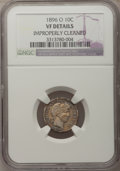 Barber Dimes: , 1896-O 10C --Improperly Cleaned--NGC Details. VF. NGC Census: (2/43). PCGS Population (5/79). Mintage: 610,000. Numismedia W...
