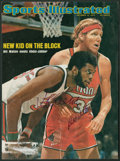 "Basketball Collectibles:Photos, Bill Walton and Kareem Abdul-Jabbar Multi Signed ""SportsIllustrated"" Cover...."