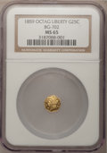 California Fractional Gold: , 1859 25C Liberty Octagonal 25 Cents, BG-702, R.3, MS65 NGC. NGCCensus: (9/21). PCGS Population (15/1). (#10529)...