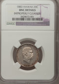 Coins of Hawaii: , 1883 25C Hawaii Quarter--Improperly Cleaned--NGC Details. Unc. NGCCensus: (6/754). PCGS Population (7/1054). Mintage: 500,...