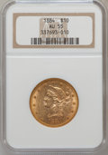 Liberty Eagles: , 1884 $10 AU55 NGC. NGC Census: (33/290). PCGS Population (38/199).Mintage: 76,800. Numismedia Wsl. Price for problem free ...