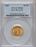 Liberty Quarter Eagles, 1861 $2 1/2 New Reverse, Type Two MS62 PCGS. PCGS Population(176/246). NGC Census: (343/277). Mintage: 1,283,878. Numismed...