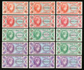 Military Payment Certificates:Series 641, Series 641 Fractional Denomination MPCs.. ... (Total: 15 notes)