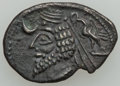 Ancients:Ancient Lots  , Ancients: PARTHIAN KINGDOM. Lot of two Parthian silver and billondrachms (2). ... (Total: 2 coins)