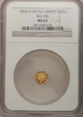 California Fractional Gold: , 1855/4 25C Liberty Octagonal 25 Cents, BG-106, R.3, MS63 NGC. NGCCensus: (8/18). PCGS Population (44/50). (#10375)...
