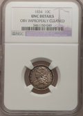 Bust Dimes, 1834 10C Small 4--Obverse Improperly Cleaned--NGC Details. Unc. NGCCensus: (1/158). PCGS Population (4/80). Mintage: 635,0...