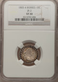 Early Dimes, 1805 10C 4 Berries VF30 NGC. JR-2, R.2....
