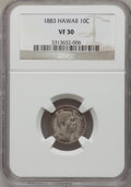 Coins of Hawaii: , 1883 10C Hawaii Ten Cents VF30 NGC. NGC Census: (17/283). PCGSPopulation (37/444). Mintage: 250,000. (#10979)...