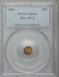 California Fractional Gold: , 1880 25C Indian Octagonal 25 Cents, BG-799X, R.3, MS64 PCGS. PCGSPopulation (63/18). NGC Census: (9/6). (#10650)...