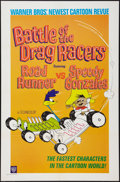 "Movie Posters:Animated, Battle of the Drag Racers (Warner Brothers, 1966). One Sheet (27"" X41""). Animated.. ..."