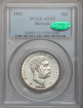 Coins of Hawaii: , 1883 50C Hawaii Half Dollar AU53 PCGS. CAC. PCGS Population(34/307). NGC Census: (14/246). Mintage: 700,000. (#10991)....