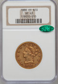 Liberty Eagles, 1880-CC $10 XF45 NGC. CAC. Variety 1-A....