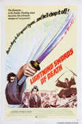 Memorabilia:Poster, Lighting Swords of Death Movie Poster (Columbia, 1974)....